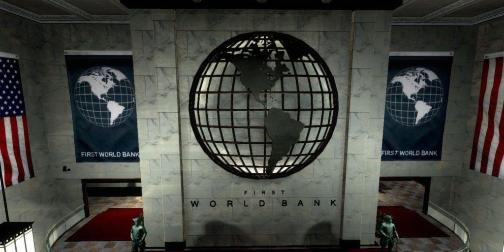 Как Всемирный банк организовывает свою работу?