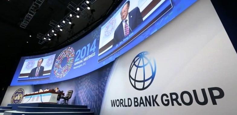 Всемирный банк работает в нескольких направлениях деятельности