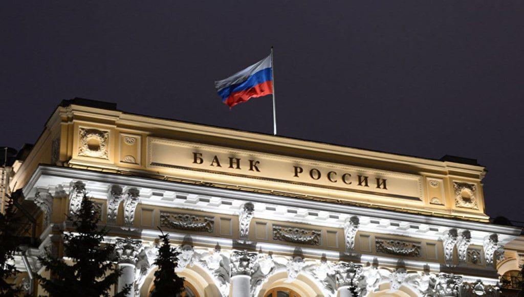 Всемирный банк о российской финансовой системе