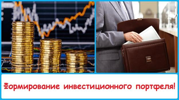 Ребалансировка портфеля должна проводиться через определенные периоды