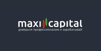 MaxiCapital реальные отзывы 2021 – очередной кухонный мошенник!