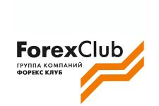 Отзывы о Forex Club (Форекс Клуб) - SCAM и развод клиентов!