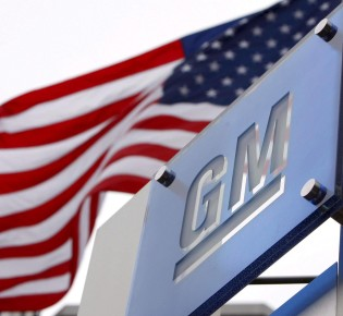 Насколько перспективны акции General Motors?
