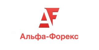 Альфа-Форекс отзывы – лицензированный брокер или мошенник?