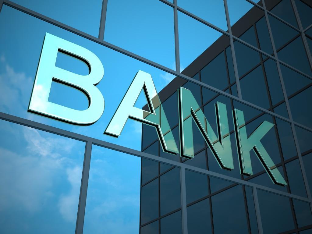 банки современные банки