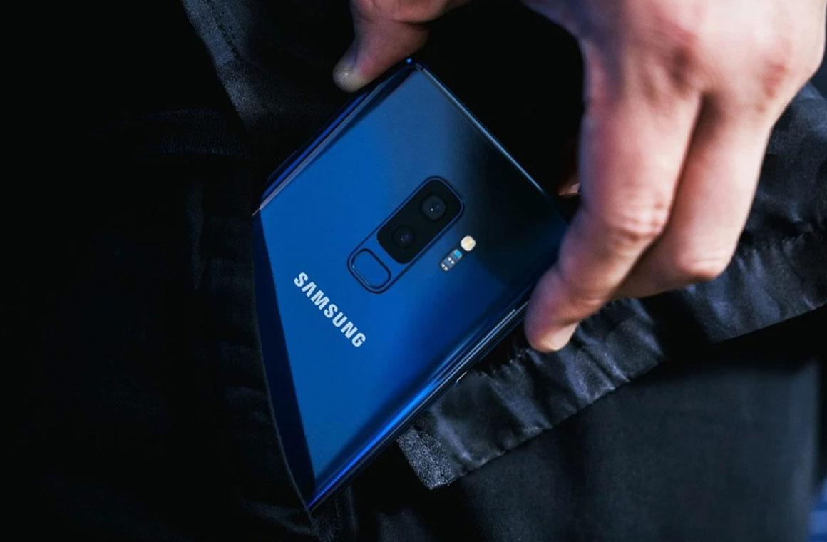 торговля акциями Samsung