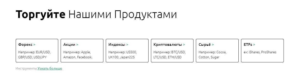 hycm инструменты рынка