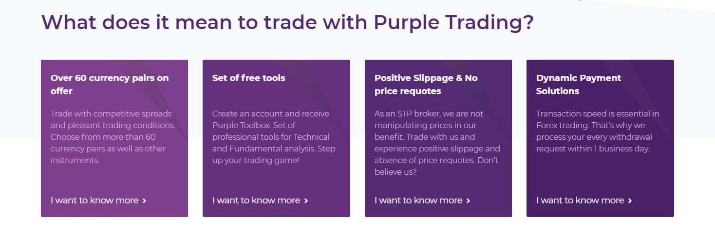 торговые условия purple trading