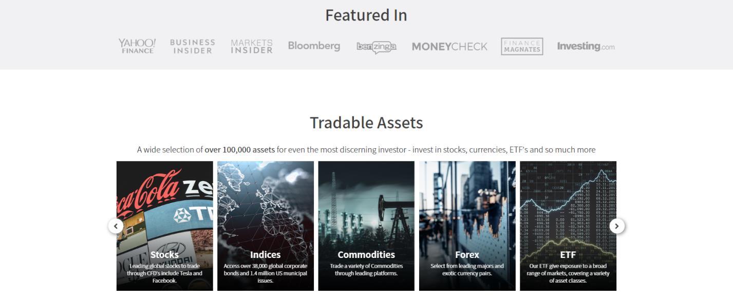 чем можно торговать в trade.com
