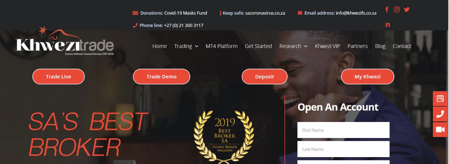 khwezi trade сайт брокера
